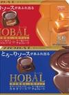 ホーバル 188円(税抜)