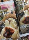 チャーシュー饅 298円(税抜)
