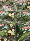 ピーマン 125円(税抜)