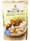 塩ちゃんこ鍋つゆ 238円(税抜)