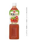 野菜ジュース 食塩無添加 138円(税抜)