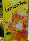 リプトンレモンティー 88円