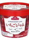 いちごジャム 90円(税抜)