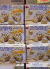 シルベーヌ ホワイトショコラ 178円(税抜)