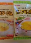 かんてんぱぱスープ各種 100円引