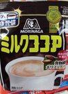 ミルクココア 340円(税抜)