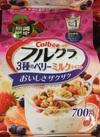 フルグラ3種のベリーミルクテイスト 460円(税抜)