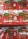 極小粒ミニ3納豆 68円(税抜)