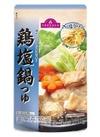 鶏塩鍋つゆ 198円(税抜)