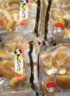 生しいたけ(菌床) 128円(税抜)