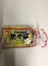 マルちゃん焼きそば 135円(税抜)