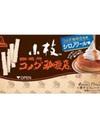 小枝シロノワール味 148円(税抜)
