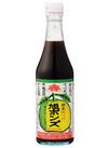 旭ポンズ 528円(税抜)