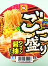 ごつ盛りラーメン 88円(税抜)