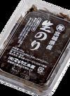 生のり 92円(税抜)