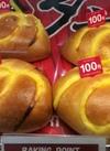 クリームパン 93円(税抜)