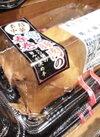 筍と豚肉の春巻き 160円(税抜)