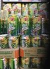 氷結ストロング 和柑橘ダブル 98円(税抜)