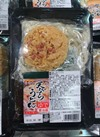 天ぷらうどん 78円(税抜)