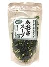 あおさスープ 398円(税抜)