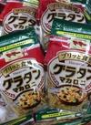 グラタンマカロニ 90円(税抜)