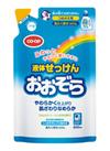 液体おおぞら詰替え 248円(税抜)