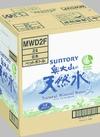 奥大山の天然水 378円(税抜)
