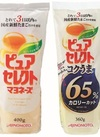 ピュアセレクト(マヨネーズ・コクうま65%カロリーカット) 158円(税抜)