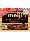 ミルクチョコレート 198円(税抜)