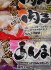 ジャンボ肉まん・あんまん 159円(税抜)