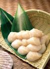 ほたて貝柱(生食用・解凍) 198円(税抜)