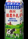 酪農牛乳 208円(税抜)
