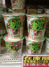 カレーうどん 105円(税抜)