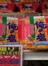 塩焼きそば 118円(税抜)