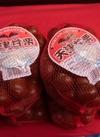 天津甘栗 598円(税抜)