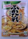 クノール ふかひれスープ用180g 100円(税抜)