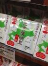 くめ納豆 北海道納豆 ミニ 118円(税抜)