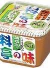 料亭の味 減塩 289円(税抜)