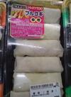 春巻(解凍) 250円(税抜)
