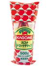 カゴメ トマトケチャップ 138円(税抜)