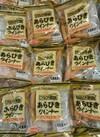 グルメ家族あらびきウインナー 268円(税抜)