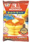 ホットケーキ ミックス 198円(税抜)