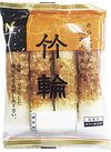 なんば竹輪 38円(税抜)