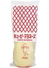 キューピーマヨネーズ 158円(税抜)