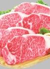 国産牛ロースステーキ用(交雑種) 880円(税抜)