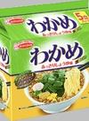 わかめラーメン(あっさりしょうゆ味) 198円(税抜)