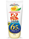 ピュアセレクトコクうま65%カロリーカット 179円(税抜)