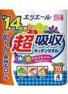 超吸収キッチンタオル 208円(税抜)