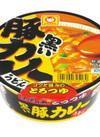 黒い豚カレーうどん 105円(税抜)