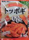 トッポギ 188円(税抜)